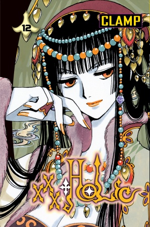 xxxHoLiC Book 12 cover