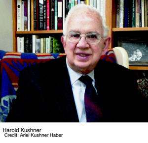 Harold S. Kushner - The Lord Is My Shepherd