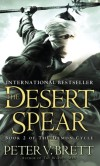 THE DESERT SPEAR Launch and Giveaway: Peter V. Brett