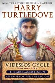 50 Page Fridays: Harry Turtledove