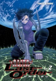August 2013 New Manga Releases