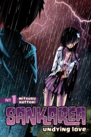 June 2013 New Manga Releases