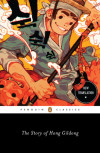 'The Story of Hong Gildong': Like Robin Hood, But with Magic and Beheadings