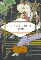 Chinese Erotic Poems Cover