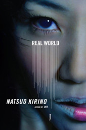 Real World Cover