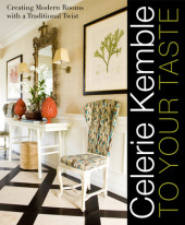 Celerie Kemble: To Your Taste Cover