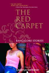 The Red Carpet Cover