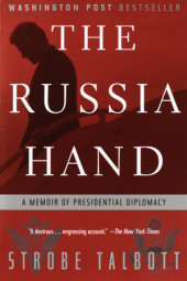 The Russia Hand Cover