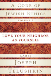 A Code of Jewish Ethics, Volume 2 Cover
