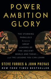 Power Ambition Glory Cover