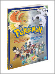 Pokemon HeartGold & SoulSilver: The Official Pokemon Johto Guide & Johto Pokedex