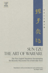 Sun-Tzu: The Art of Warfare Cover