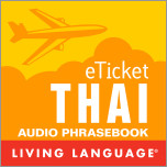 eTicket Thai