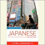 Starting Out in Japanese