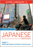 Starting Out in Japanese: Part 1--Meeting People and Basic Expressions