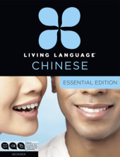 Living Language Chinese, Essential Edition Cover