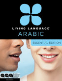Living Language Arabic Essential Edition