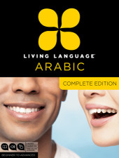 Living Language Arabic, Complete Edition Cover