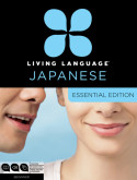 Living Language Japanese Essential Edition