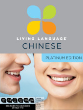Living Language Chinese, Platinum Edition Cover