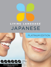 Living Language Japanese, Platinum Edition Cover
