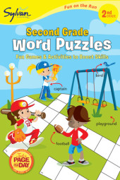 Second Grade Word Puzzles (Sylvan Fun on the Run Series) Cover