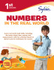 First Grade Numbers in the Real World (Sylvan Workbooks)