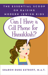 Can I Have a Cell Phone for Hanukkah? Cover