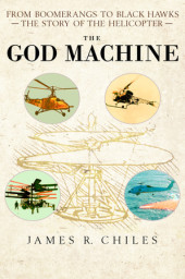 The God Machine Cover