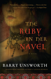 The Ruby in Her Navel Cover