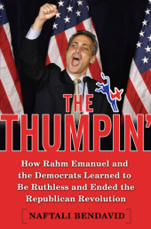 The Thumpin' Cover