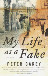 My Life as a Fake Cover