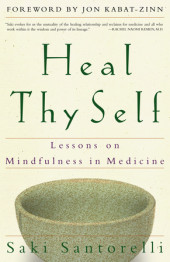 Heal Thy Self Cover
