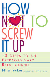 How Not to Screw It Up Cover