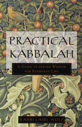 Practical Kabbalah Cover