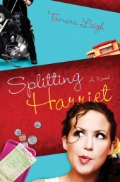 Splitting Harriet Cover