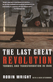 The Last Great Revolution Cover