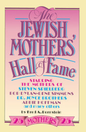 The Jewish Mothers' Hall of Fame Cover