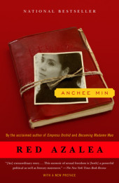 Red Azalea Cover