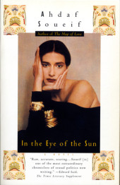 In the Eye of the Sun Cover