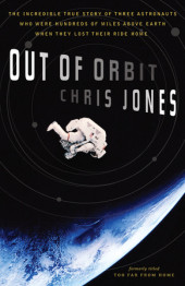 Out of Orbit Cover