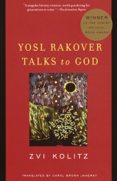 Yosl Rakover Talks to God Cover