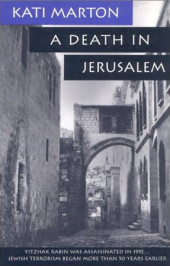 A Death in Jerusalem Cover
