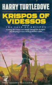 Krispos of Videssos (The Tale of Krispos, Book Two) Cover