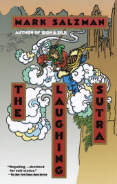 The Laughing Sutra Cover