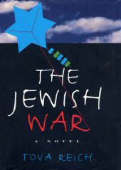 The Jewish War Cover