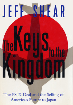 The Keys to the Kingdom