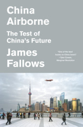 China Airborne Cover