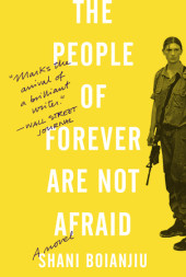 The People of Forever Are Not Afraid Cover