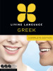 Living Language Greek, Complete Edition